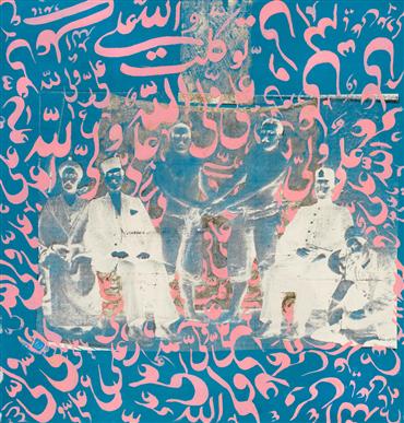 , Khosrow Hasanzadeh, Ya Ali Madadi 9, 2009, 5284