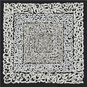 , Mahmoud Zenderoudi, Admiration, 2014, 7964