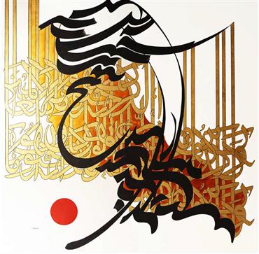 , Sadegh Tabrizi, Untitled, 2016, 28120