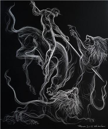 , Ali Nedaei, The Battle of Lion and Myth No. 2, 2018, 14398