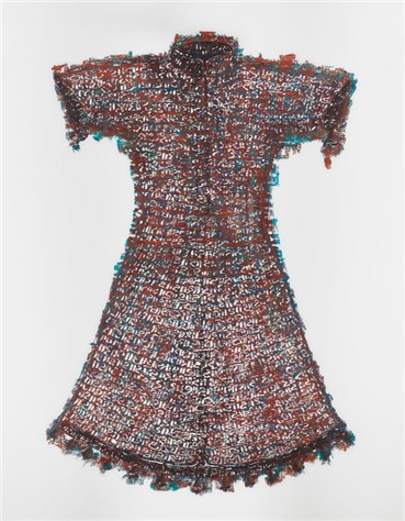 , Ali Mashhadiolasl, Untitled, 2017, 17179