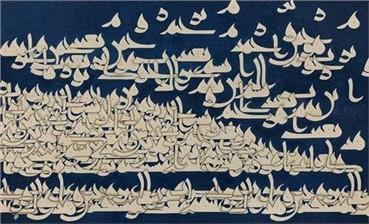 حراج تهران logo