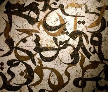 , Farhad Moshiri, 3HAAR, 2006, 49751