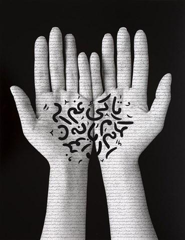 Shirin Neshat, Offerings, 2019, 0