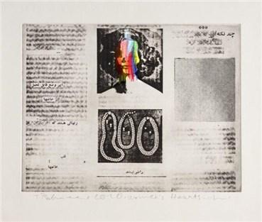 , Tarlan Rafiee, Untitled, 2009, 25146