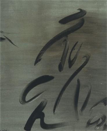 De Vuyst logo