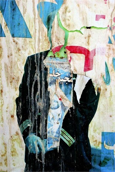, Fataneh Dadkhah, Untitled, 2007, 12785