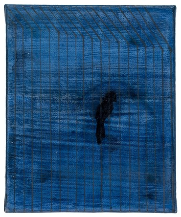 , Leila Mirzakhani, Out-Side/In-Side, 2014, 15238