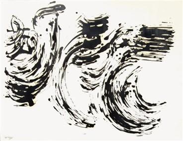 , Sadegh Barirani, Calligraphy, 1974, 15454