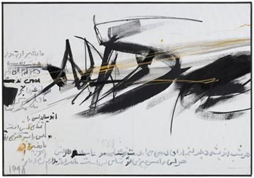 , Maryam Bakhtiari, The Shadows of Dreams, 2016, 16606