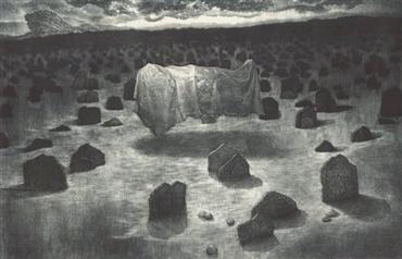 , Mehdi Darvishi, Intaglio, 2017, 16403
