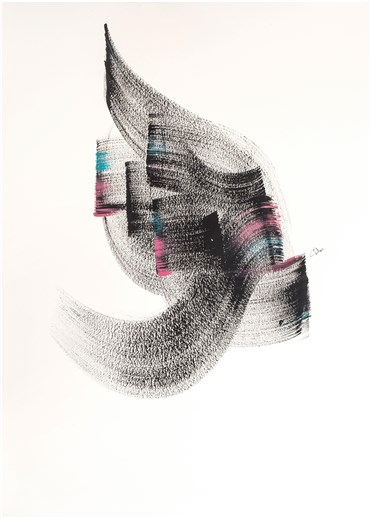 , Mehdi Abedini, Untitled, 2019, 24353