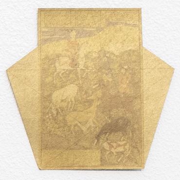 , Shahryar Hatami, Untitled, 2021, 45753
