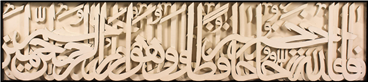 Bonhams Dubai logo