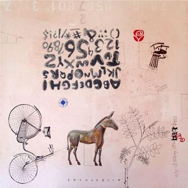 , Jamshid Haghighat Shenas, Untitled, 2009, 2166