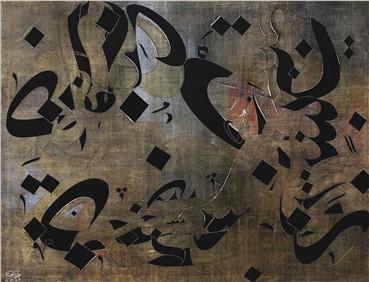 , Sedaghat Jabbari, Untitled, 2010, 14794