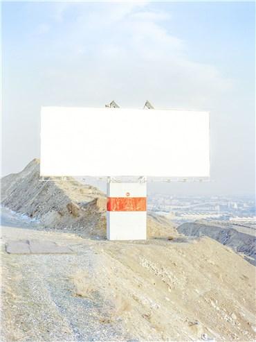 , Hashem Shakeri, Untitled, 2019, 28445