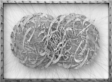 , Alireza Astaneh, Untitled, 2018, 20896