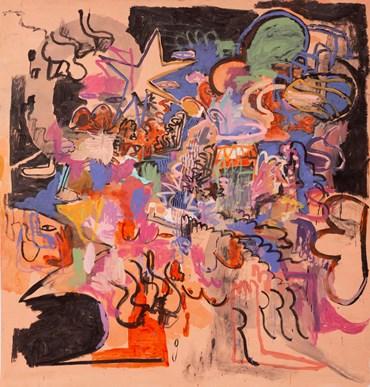, Maryam Eivazi, Untitled, 2021, 51022