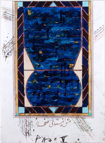 Works on paper, Fereydoun Ave, Untitled, 2018, 19730