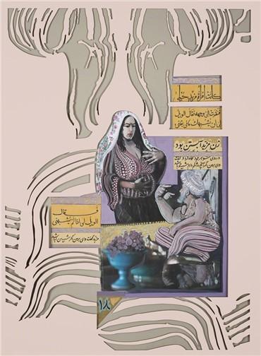 Mixed media, Ramin Haerizadeh, Joyous Treatise, 2014, 6586