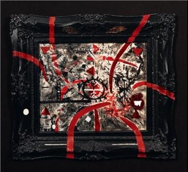 , Ghass Rouzkhosh, Composition, 2004, 16385