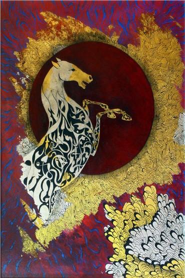 , Arash Lahiji, My Horse, 2017, 12696