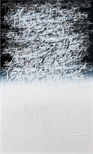 , Ahmad Mohammadpour, Untitled, 2012, 19759