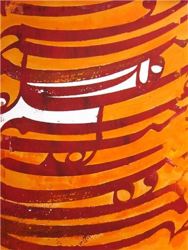 , Nima Behnoud, Untitled, 2009, 12209