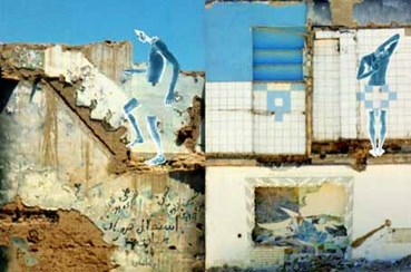 , Naghmeh Ghasemloo, Untitled, , 45280