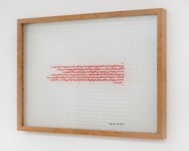 , Iman Safaei, Untitled, 2021, 45420