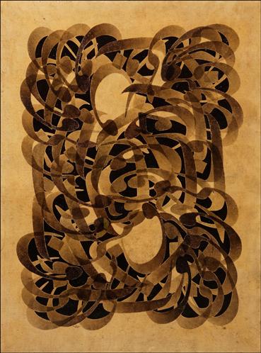 , Reza Mafi, Untitled, 1974, 5223