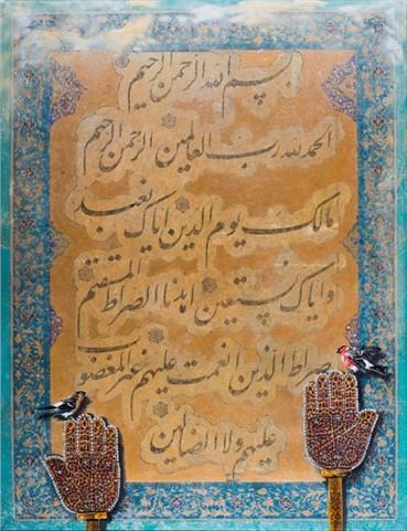 , Iraj Shafei, Untitled, , 10893