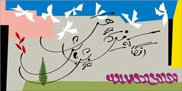 , Ebrahim Haghighi, Untitled, , 24679
