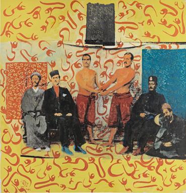 , Khosrow Hasanzadeh, Ya Ali Madadi, 2008, 5283