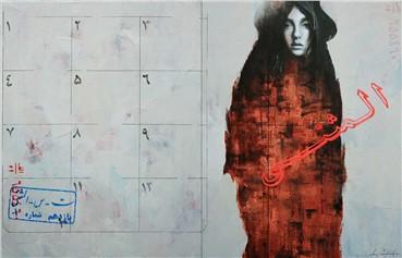 , Hooman Derakhshandeh, (655460), 2014, 10826