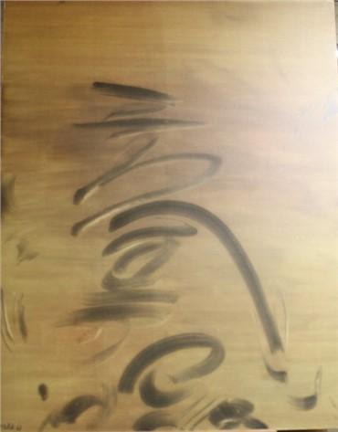 Conan Auction logo