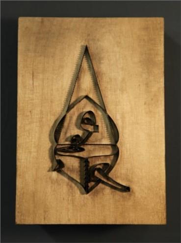 , Farhad Fozouni, Untitled, 2010, 1066