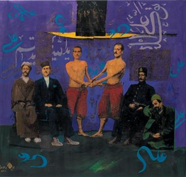 , Khosrow Hasanzadeh, Balance (Purple), 2008, 5286