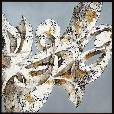 Painting, Vahid Ezatpanah, Untitled, , 26420