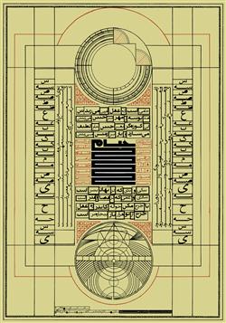 home-scroll-3
