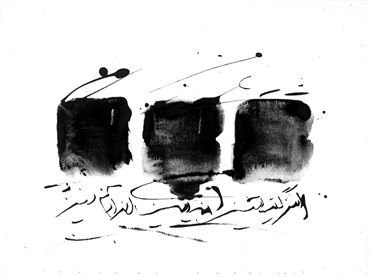 Bonhams London logo