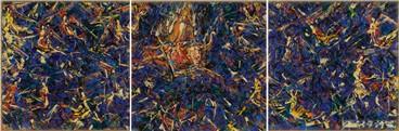 , Shahriar Ahmadi, The God's Eye, 2015, 17154