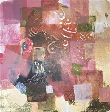 , Ali Taraghijah, Untitled, , 1337