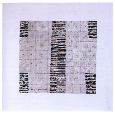 , Ahmad Nasrollahi, Untitled 11, 2014, 16496