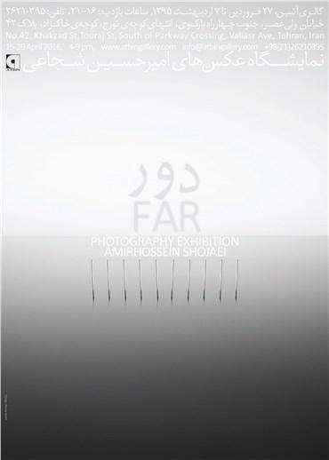 , Parnaz Karimi, Far, 2016, 24604