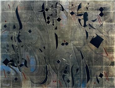 , Sedaghat Jabbari, Untitled, 2015, 8695