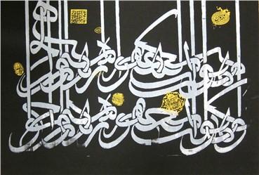 , Nima Behnoud, Black Pledge, 2011, 12212