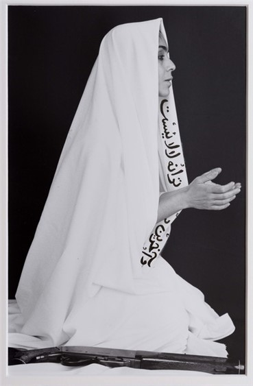 , Shirin Neshat, Way In Way Out, 1995, 19228