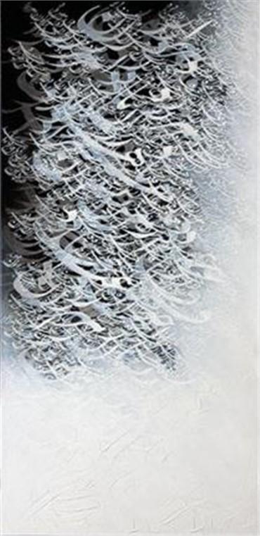 , Ahmad Mohammadpour, Reminisce, 2012, 14576